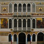 Venetian Theatre | italycreative.it
